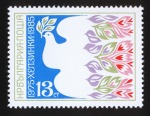 Bulgarian folklore stamps